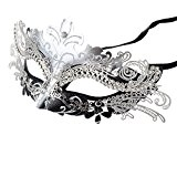 Coxeer Masque vénitien Mascarade Masque Halloween Princesse Masque visage femme (Noir argent)
