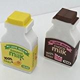 Gommes Lait Cartoon-Chocolat et gomme de Milkshake Banane-kawaii Papeterie