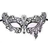 Masque Loup Venitien en Metal Deguisement pour la Soiree Masque de Bal Mascarade Halloween Partie Vampire Balle