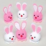 Mini lapins en pompons colorés que les enfants pourront utiliser pour décorer leurs créations de Pâques - Idéal pour garnir ...