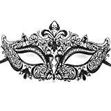 Signstek Masque du Métal, Masque Art Manuel, Métal Flexible pour Halloween, Soirée, Anniversaire, etc