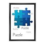 """Cadre à puzzle / photo """"Valencia"""" 50X75cm Noir (mat) pour 500-1000 Pièces"""
