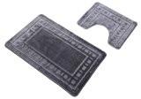 Catherine lansfield ensemble tapis de bain et tapis contour lavabo/wc