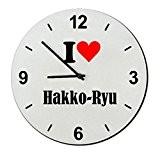 """Exclusif Idée Cadeau: Verre Montre """"I Love Hakko-Ryu"""" un Excellent cadeau vient du Coeur- Regarder- Ø20 cm- Idées cadeaux de ..."""