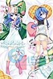Geryer 150cm Japanese Anime Dakimakura DATE A LIVE Yoshino Kawaii LOLI decorative Sexy Pillow Case Covers Hugging Body Bedding