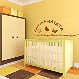 HAKUNA MATATA - Sticker mural or 66 x 25 cm (Muraux Décoration Murale Stickers Wall Decal Autocollants Salon Chambre d'enfants ...