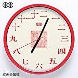 Horloge Pendule Murale DSAAA Fixés Au Mur Horloge À Quartz Mute Vent De La Chine Sepia La Calligraphie14 Pouce Cadre ...