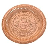 Journée cadeau de Père Copper Hindu 7 .5 pouces Puja Thali avec Om Symbol et Gayatri Mantra pour Home & ...