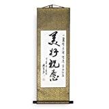 Kakémono Calligraphie Chinoise - Thème : Voeux de Bonheur et Réussite