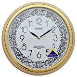 Large 13 Quartz Islamic Non Ticking Sweeping Seconds Wall clock with Quran verse 2:152 by Amms