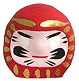 Miniature Poupée Daruma (japonais porte bonheur charms), Rouge
