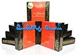 Mulhum Oudh par Nabeel - 40g Encens Scellé