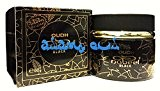 Nabil Oudh 60g–Noir Oudh | original Oudh | nasaem Oudh | neuf et scellé, Oudh noir, 60g