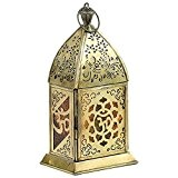 Oriental Ohm Lotus Lanterne Bougeoir pour bougies chauffe-plat en métal couleur or et orange Glow 20cm Cadeau