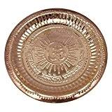 Plate Om Aum Symbole Embossed Cuivre Hindou Religieux Gayatri Mantra Puja Thali