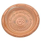PMK Copper Hindu 7 .5 pouces Puja Thali avec Om Symbol et Gayatri Mantra pour Home & Temple