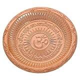 PMK Copper Hindu 8 .5 pouces Puja Thali avec Om Symbol et Gayatri Mantra pour Home & Temple
