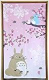 """Studio Ghibli My Neighbor Totoro Noren Rideau (japonais) de """"Printemps et Cherry Blossoms narumikk Japon 10316"""