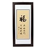 Tableau Calligraphie Voeux de Bonheur - Dimension 18 X 39 cm