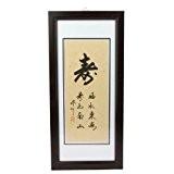 Tableau Calligraphie Voeux de Longevite - Dimension 18 X 39 cm