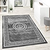 Tapis Design Bordure Fil Brillant Motifs Classique Ornements Noir Gris Blanc, Dimension:160x220 cm