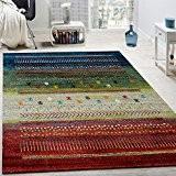Tapis Design Gabbeh Loribaft Bordures Nomades Multicolore Rouge Crème Vert Bleu , Dimension:200x290 cm