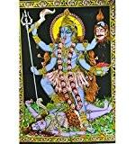 Tenture murale indienne, Batik multicolore motif déesse Kali 100x75cm