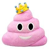 Vovotrade Amusante Emoji émoticônes Coussin Coeur Yeux Merde oreiller en forme de poupée Toy Throw cadeau (B)