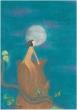 site art - Ma Tête de lune