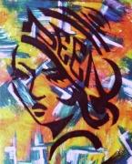 site artistes oeuvre - SANDRINE JALANS