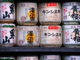Barrels of Sake, Japanese Rice Wine, Tokyo, Japan - Nancy & Steve Ross