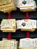 Sayings at Heian Jingu, Shinto Shrine, Kyoto, Japan - Nancy & Steve Ross