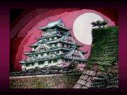 tableau architecture japon : FORTERESSE ROSE