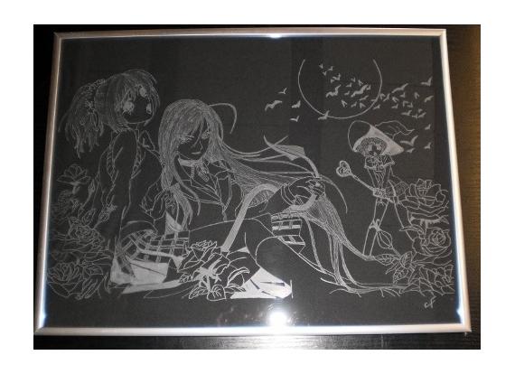 tableau peinture gravure gravure sur verre tableau manga manga. Black Bedroom Furniture Sets. Home Design Ideas