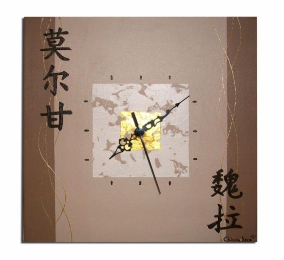 tableau peinture horloge asiatique chinois marron tableau horloge asiatique chinois marron. Black Bedroom Furniture Sets. Home Design Ideas