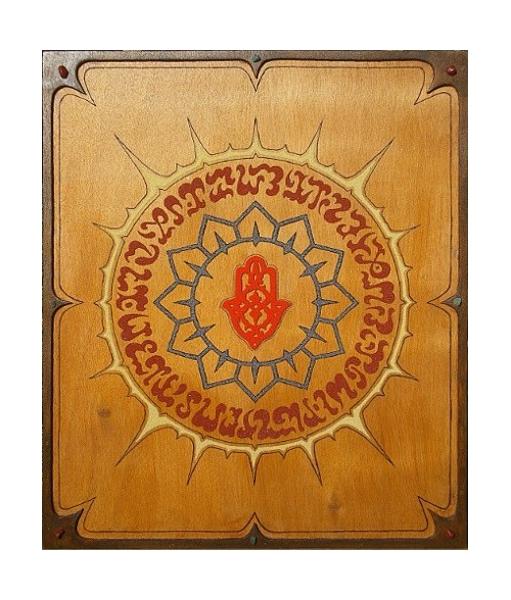 Tableau peinture mandala paix amour ethnique paix - Mandala amour ...