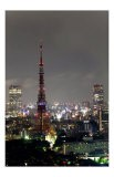 Tokyo Tower: Candlelight Event of One Million People Day I - Takashi Kirita