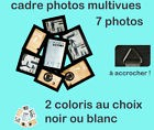 cadre photo mural design multivues 7 photos pele-mele à suspendre noir ou blanc