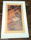 TABLEAU CHINOIS TWO CRANES ( 2 grues) THE MEDICI SOCIETY Ltd, 1980