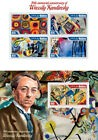 Wassily Kandinsky Tableaux Expressionism Russia Art Maldives MNH Jeu de Timbres
