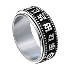 Gothic Rock Punk Bague Mens Charm Rings Vintage 36L Stainless Steel Jewelry