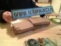 SCRAPBOOKING GRATUIT : utilisation des sacs en papier pour mini-album