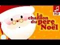 LA CHANSON DU PERE NOEL chant de noël comptine pour maternelle & comptine bébé