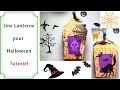 Comment Faire une Lanterne pour Halloween + Décoration : Tutoriel