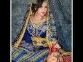 Très beaux modèles de robes kabyle *NOUVELLE COLLECTION 2018**