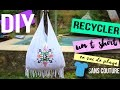 DIY MODE┋RECYCLE UN T-SHIRT EN SAC DE PLAGE SANS COUTURE _ shirt to bag no sew, DIY Francais