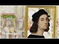 Portrait - Raphaël, le plus grand peintre de tous les temps - Le Point Genius