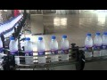 Ligne complète d'embouteillage de l'eau minérale Chine
