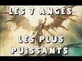 LES 7 ANGES LES PLUS PUISSANTS