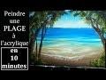 Peindre une plage en 10 minutes [Acrylique]